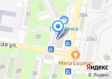 Компания «A`Costa» на карте