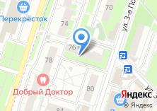 Компания «Мастерская по ремонту обуви на ул. 3 Почтовое отделение» на карте