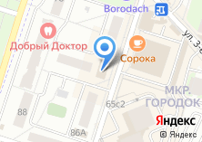 Компания «Магазин бижутерии и аксессуаров» на карте
