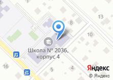 Компания «Центр образования №1602» на карте