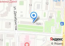 Компания «Библиотека №6» на карте