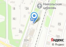 Компания «Магазин Рыболов - Товары для рыбалки и отдыха» на карте