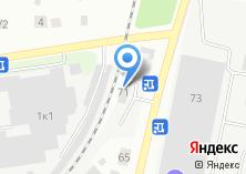 Компания «ГранДизель» на карте