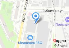 Компания «Автостекла Москва» на карте