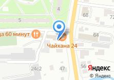 Компания «Для дома» на карте