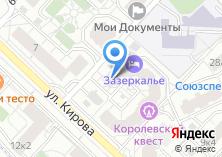 Компания «Строящийся жилой дом по ул. Кирова (г. Люберцы)» на карте