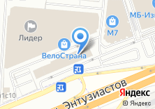 Компания «38 попугаев» на карте
