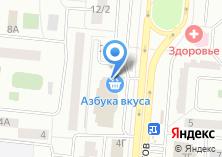 Компания «ТРИКА» на карте