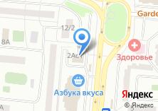 Компания «Хванчкара» на карте