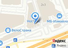 Компания «Амата» на карте
