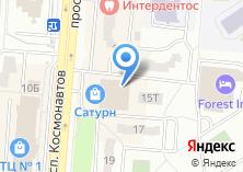 Компания «Нахаленок» на карте