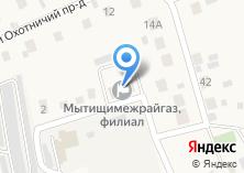 Компания «Аварийно-диспетчерский участок Братовщинской РЭС» на карте