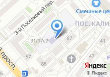 Компания «Детский сад №100 Дюймовочка» на карте