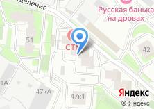 Компания «Стоматологическая клиника Ворошиловых» на карте