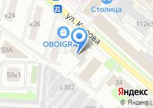 Компания «Heavysound» на карте
