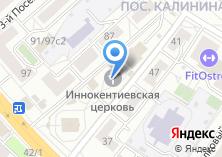 Компания «Храм Святого Иннокентия митрополита Московского» на карте