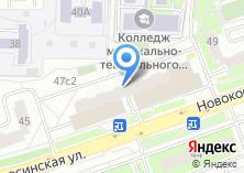 Компания «Орбита-Сервис НК» на карте