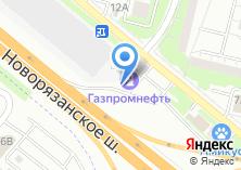 Компания «АЗС НеоТек» на карте