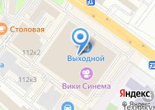 Компания «Тандем-займ» на карте