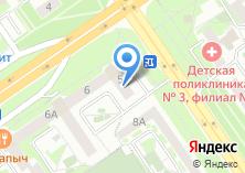 Компания «ПивОварЪ» на карте