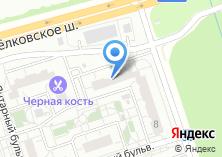 Компания «Янтарный» на карте