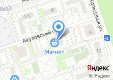 Компания «Срочное фото на Акуловском проезде 4» на карте