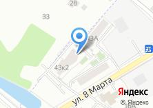 Компания «Продуктория» на карте