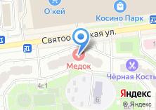 Компания «Театральное ателье» на карте
