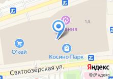 Компания «AUTO-197RU Интернет Магазин Автоаксессуаров оптом» на карте