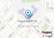Компания «Гимназия №24» на карте