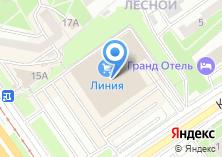 Компания «Магазин головных уборов и аксессуаров» на карте