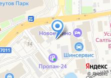 Компания «Вольвоклуб» на карте