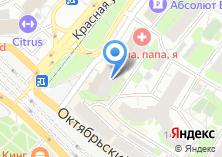 Компания «Дентолюб» на карте