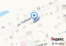 Компания «Почтовое отделение №142060» на карте
