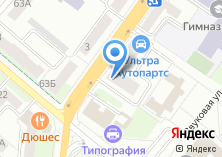 Компания «Ультра-Моторс» на карте