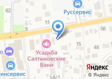 Компания «Вид Сервис» на карте