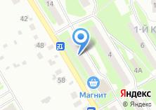 Компания «Почтовое отделение №140082» на карте