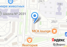 Компания «Осетинские пироги магазин» на карте
