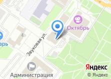 Компания «Люберецкий краеведческий музей» на карте