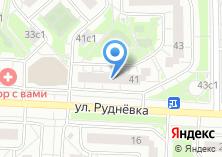Компания «Вип мастер» на карте