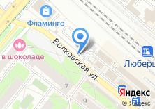 Компания «Автостоянка на Волковской» на карте