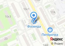 Компания «Магазин бытовой химии на ул. Льва Толстого» на карте