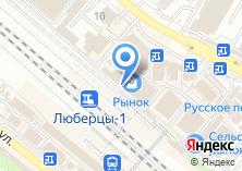 Компания «Северная площадь» на карте