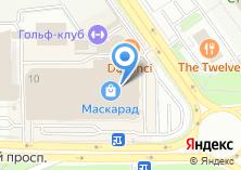 Компания «КР» на карте