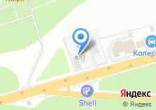 Компания «Kurto4ka.ru» на карте