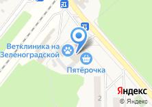 Компания «Подмосковный» на карте