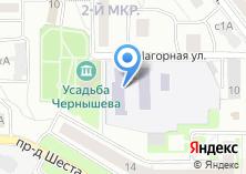 Компания «Детский сад №12 Яблонька» на карте