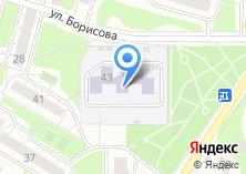 Компания «Детский сад №3 Рябинка» на карте