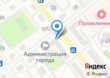 Компания «Отдел Городского архива» на карте
