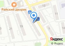 Компания «Магазин РЫБОЛОВ - Рыболовное и туристическое снаряжение» на карте